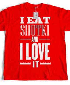 The Bengali T-Shirt Company - I Eat Shutki And I Love It