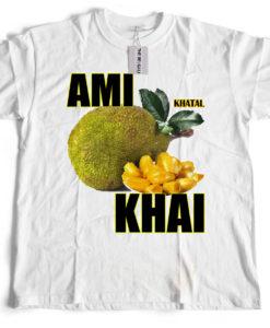 Bengali T-Shirt Company - BTCFUN0005 Ami Khatal Khai