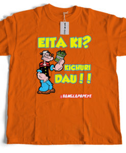 Bengali T-Shirt Company - BTCFUN0007 Eita Ki Khichuri Dau