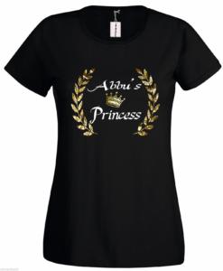 Bengali T-Shirt Company - BTCWFS0001 Abbu's Princess Womens