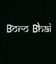 Bengali T-Shirt Company - BTCGEN0001 Boro Bhai DESIGN