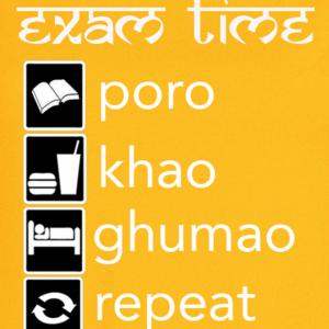 The Bengali T-Shirt Company - Exam time DESIGN