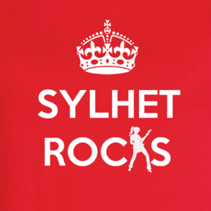 Bengali T-Shirt Company - BTCWFS0004 SYLHET Rocks DESIGN Womens