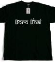 Bengali T-Shirt Company – BTCGEN0001 Boro Bhai