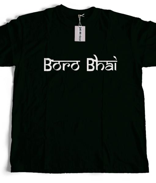 Bengali T-Shirt Company - BTCGEN0001 Boro Bhai